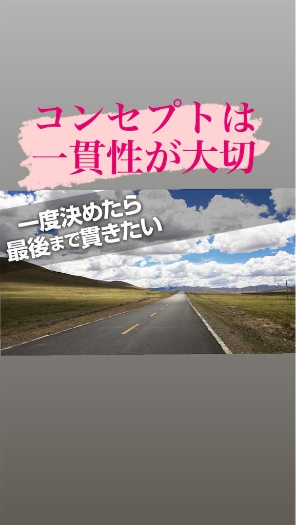 f:id:naoki3244:20210118152551j:image