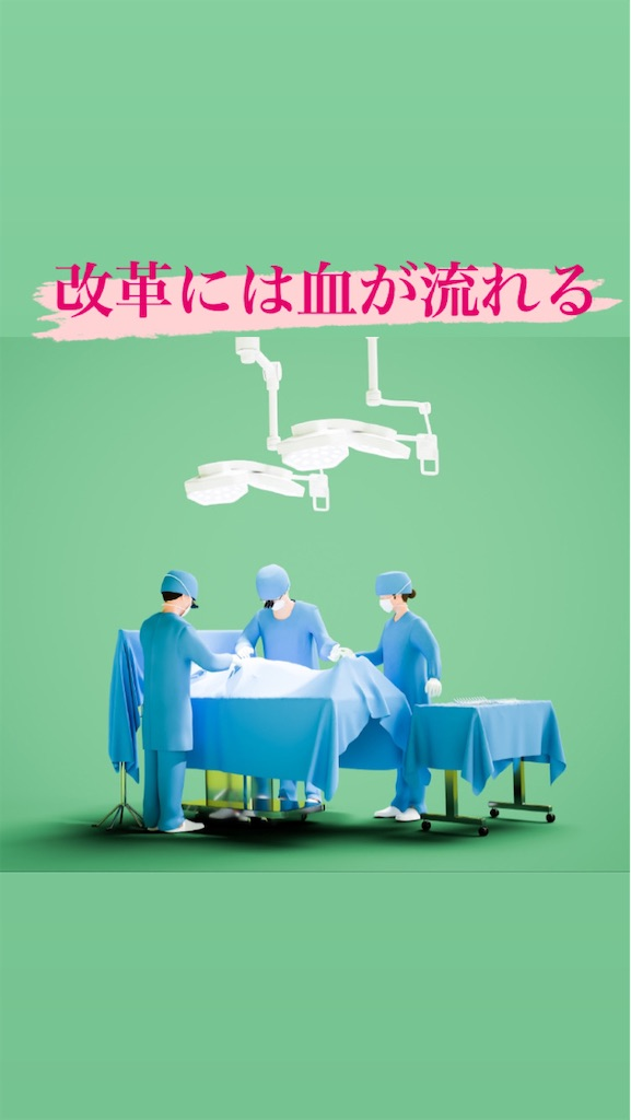 f:id:naoki3244:20210123080231j:image