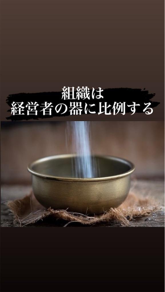 f:id:naoki3244:20210124071550j:image