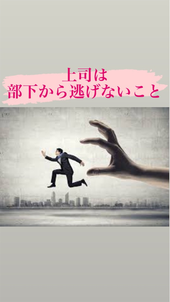 f:id:naoki3244:20210127071444j:image