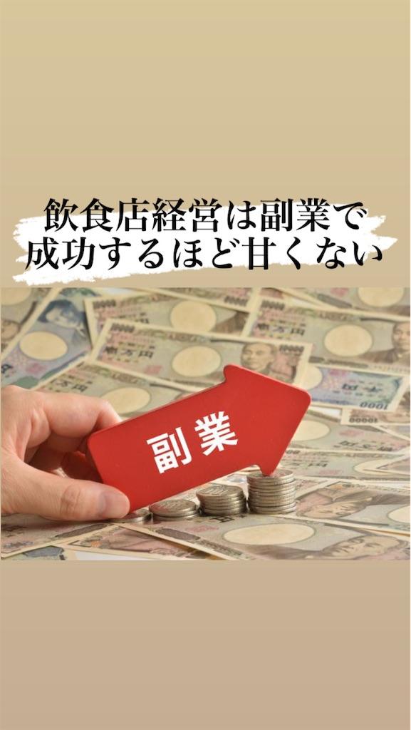 f:id:naoki3244:20210128142704j:image