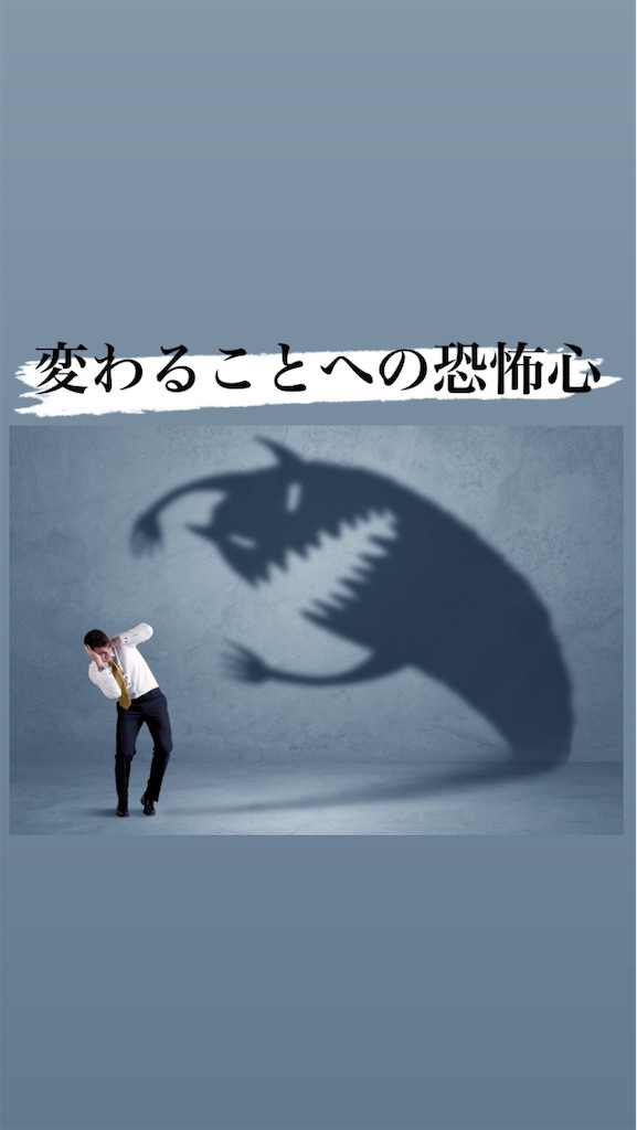f:id:naoki3244:20210202153225j:image