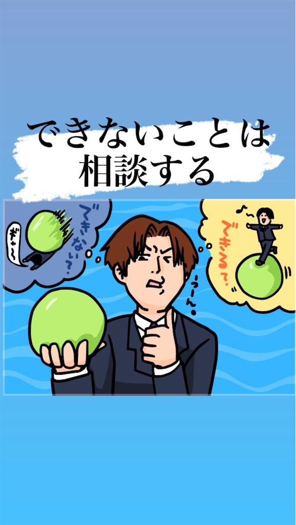 f:id:naoki3244:20210204152944j:image