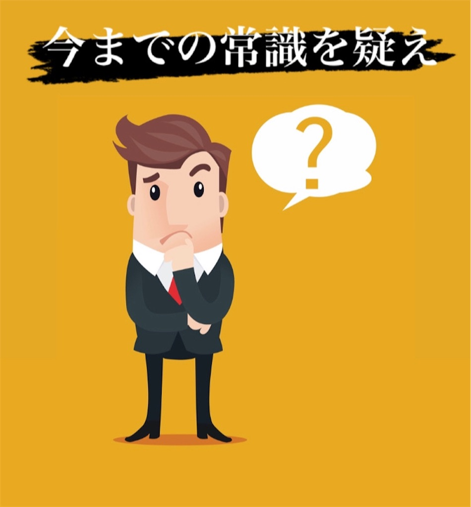 f:id:naoki3244:20210206070537j:image