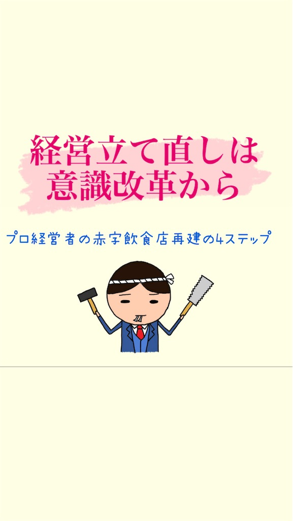 f:id:naoki3244:20210206152856j:image
