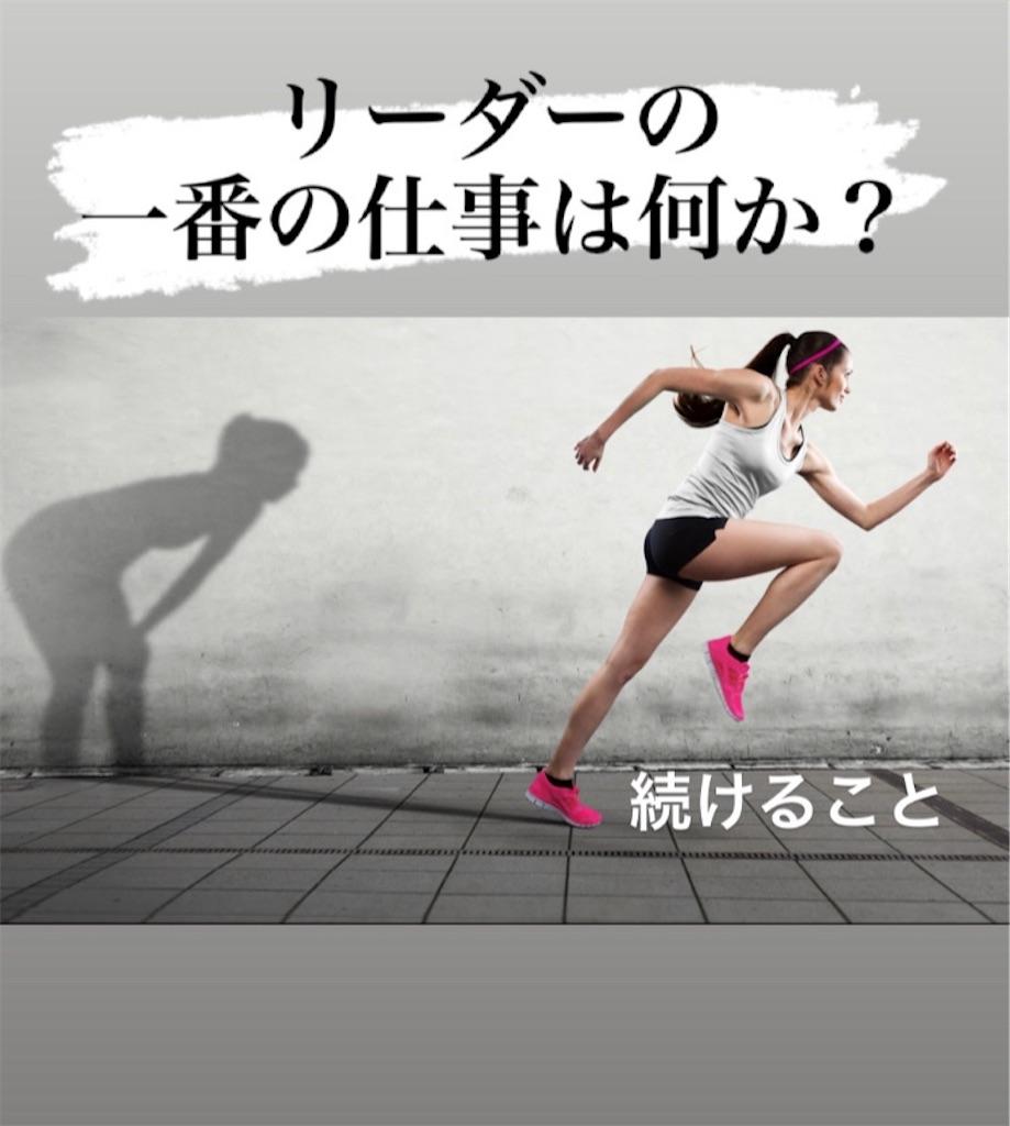 f:id:naoki3244:20210210070944j:image