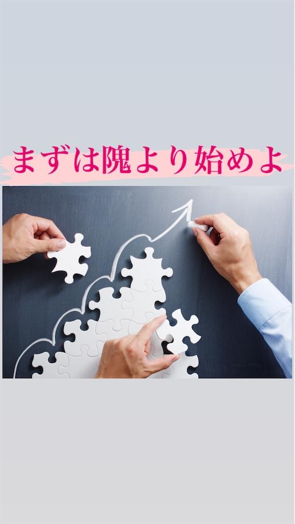 f:id:naoki3244:20210211070259j:image