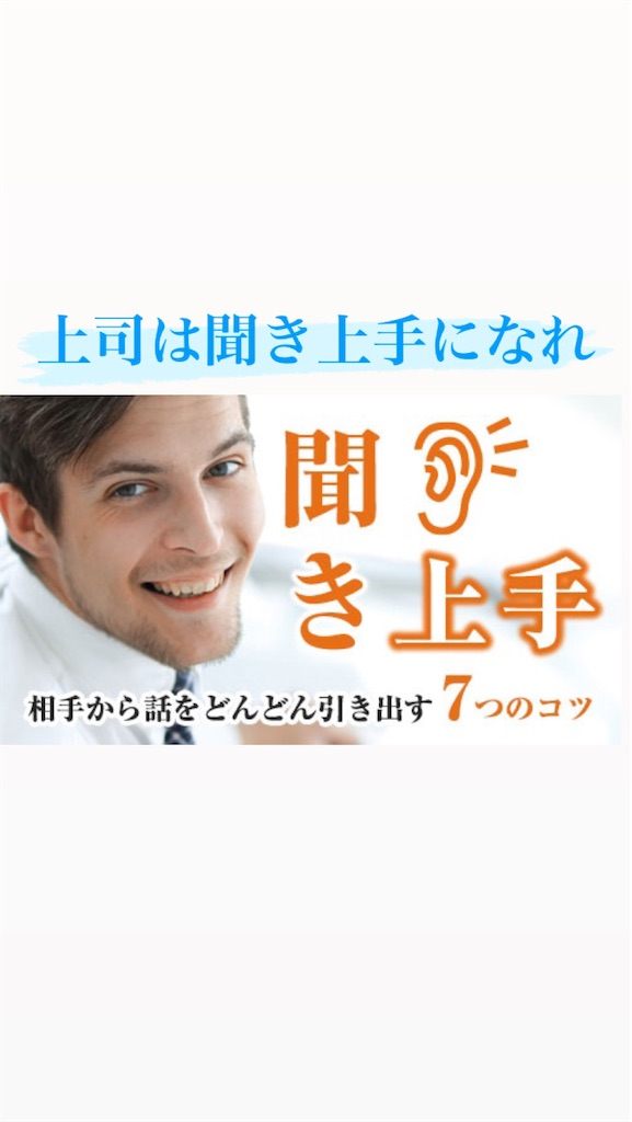 f:id:naoki3244:20210211152743j:image