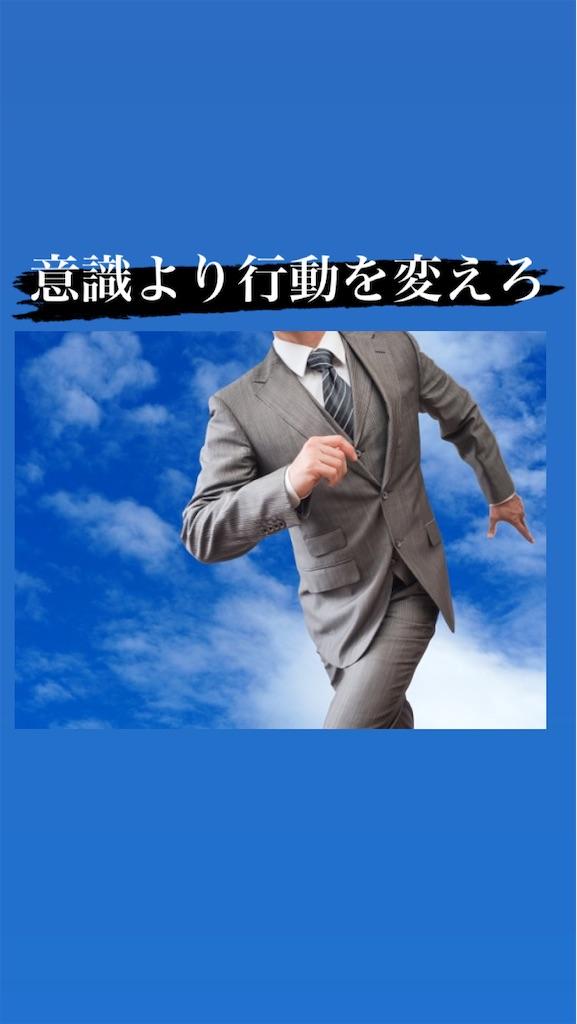 f:id:naoki3244:20210212152426j:image