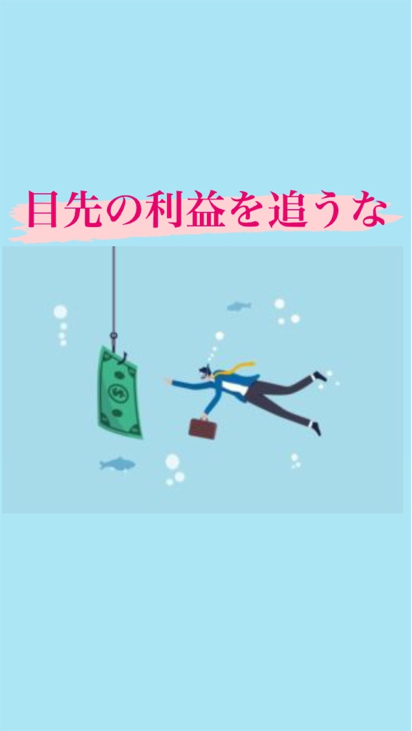 f:id:naoki3244:20210215070827j:image