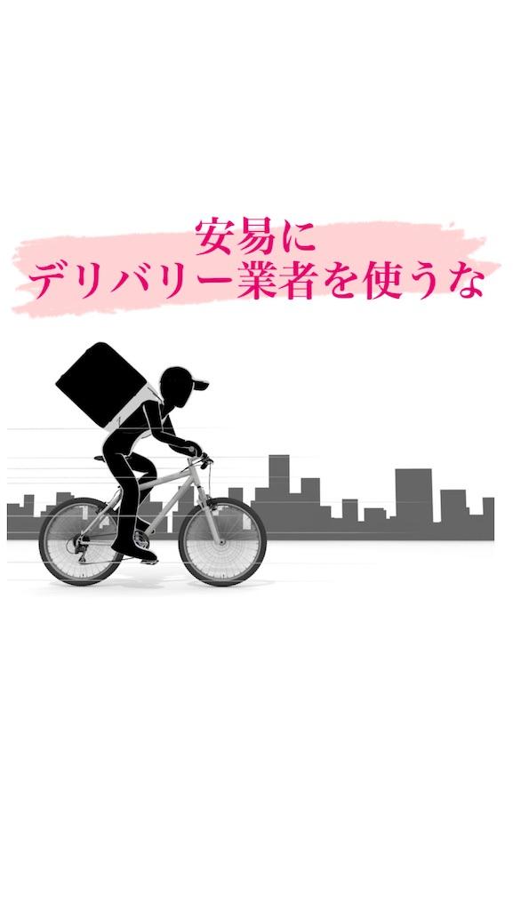 f:id:naoki3244:20210215152420j:image