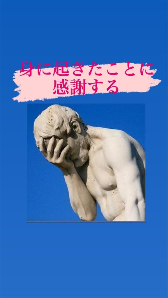 f:id:naoki3244:20210217070458j:image