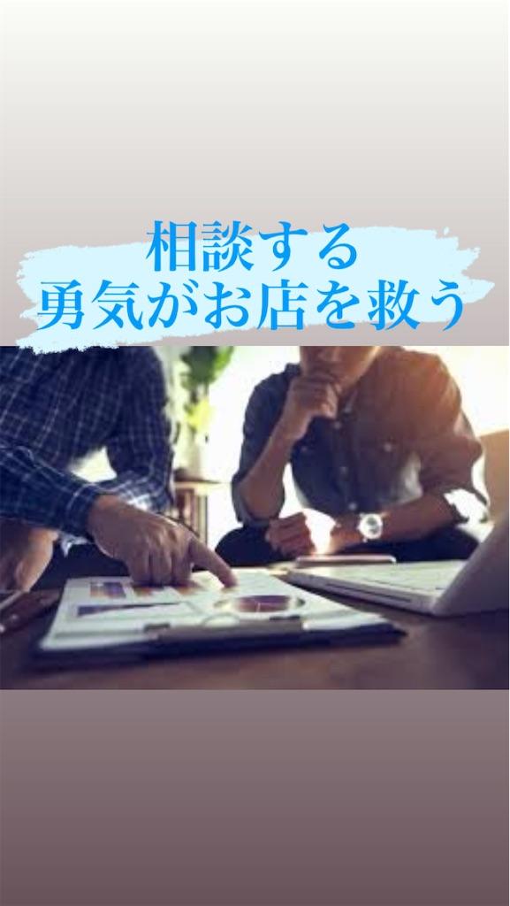 f:id:naoki3244:20210217152022j:image