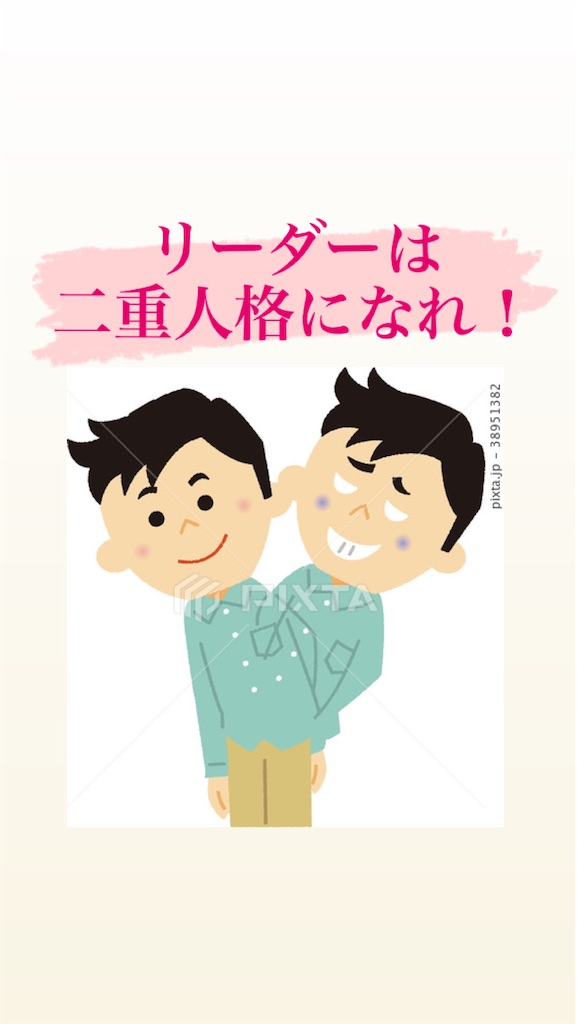 f:id:naoki3244:20210218152633j:image