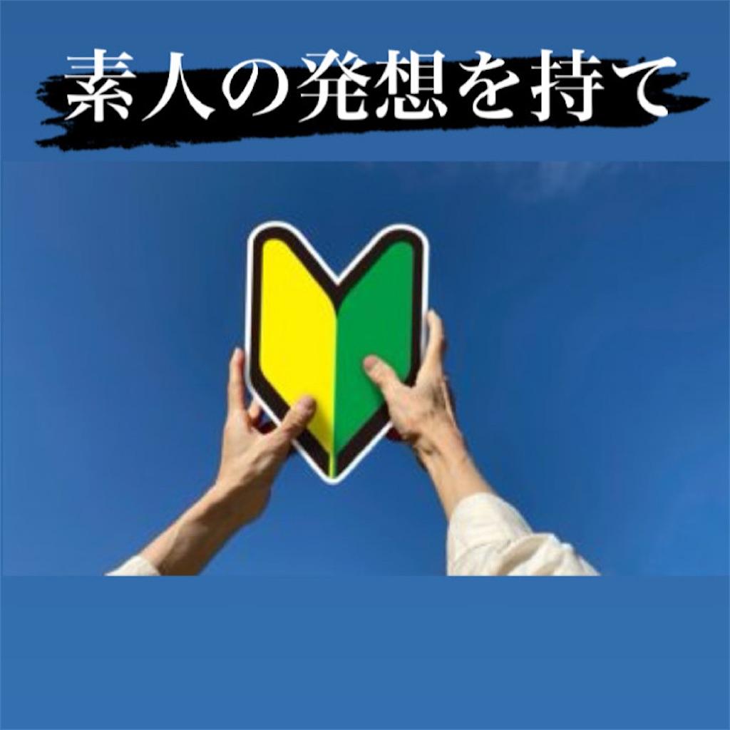 f:id:naoki3244:20210220071732j:image