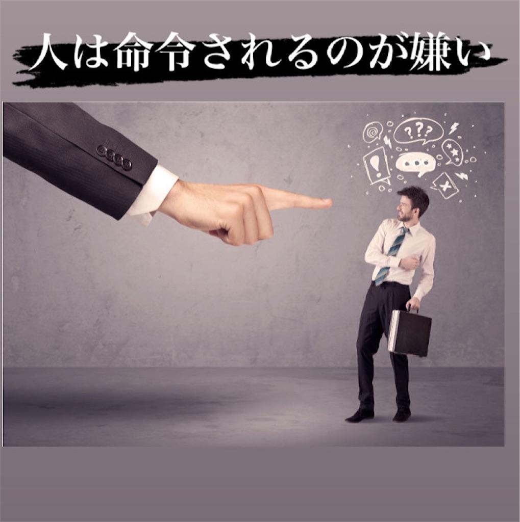 f:id:naoki3244:20210220152104j:image