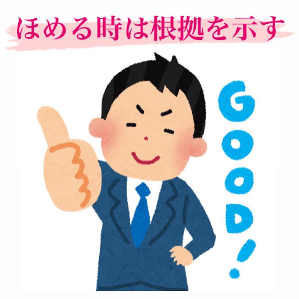 f:id:naoki3244:20210222152218j:image