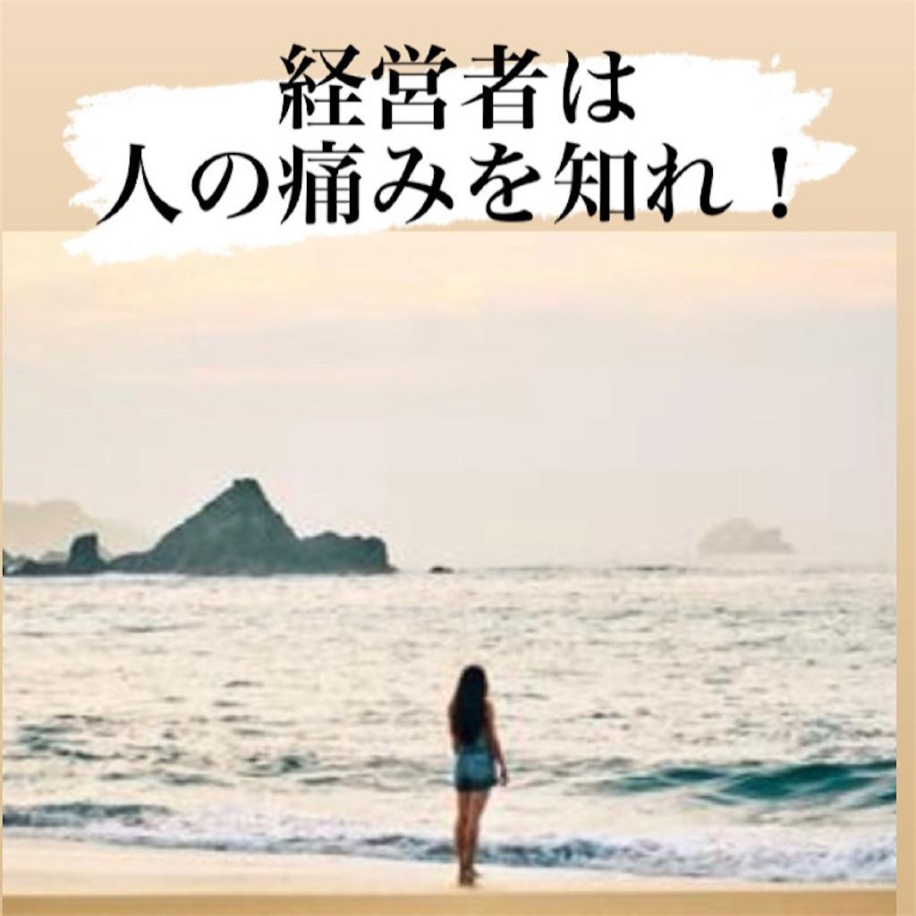f:id:naoki3244:20210301071137j:image