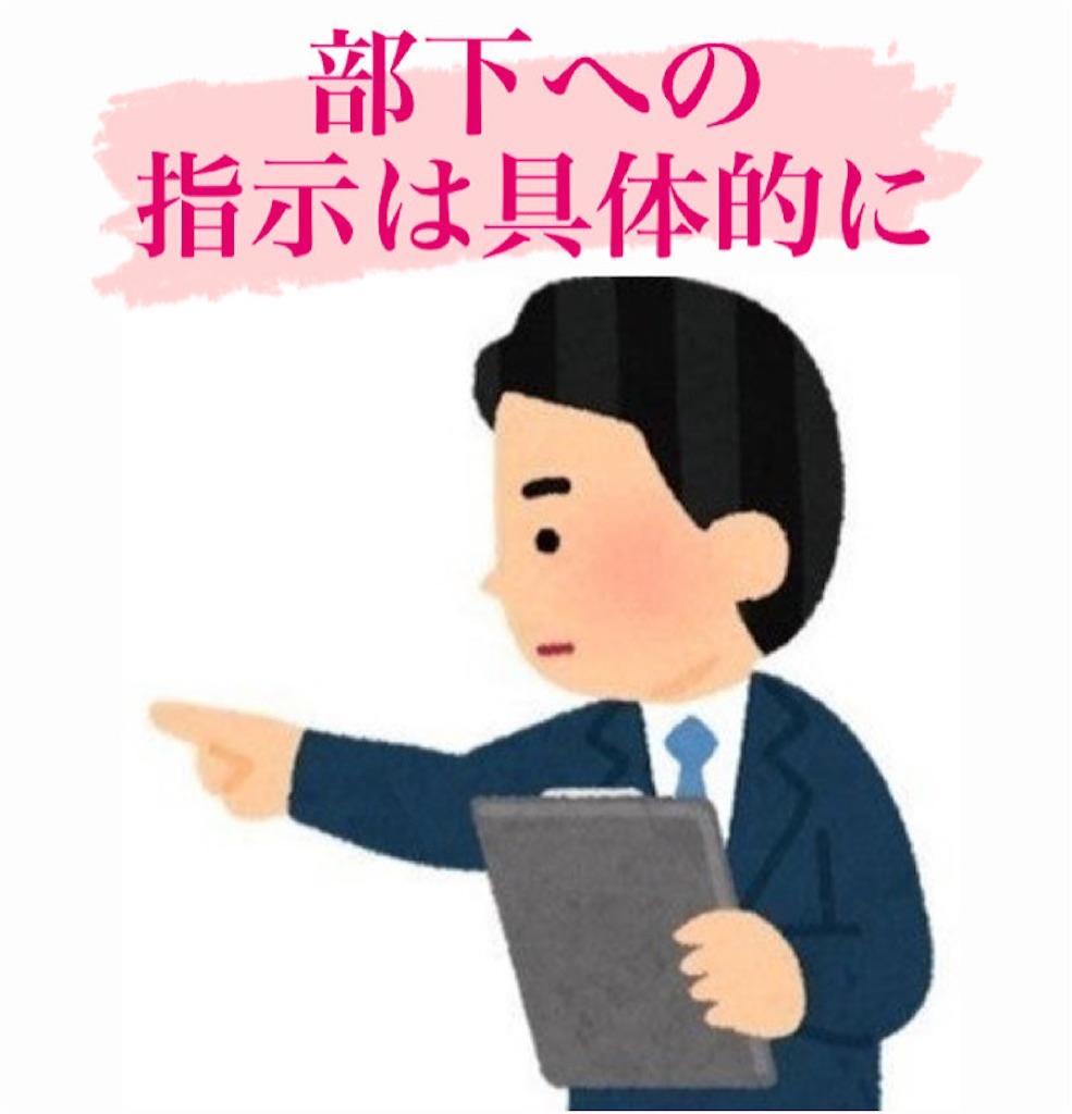 f:id:naoki3244:20210302070720j:image