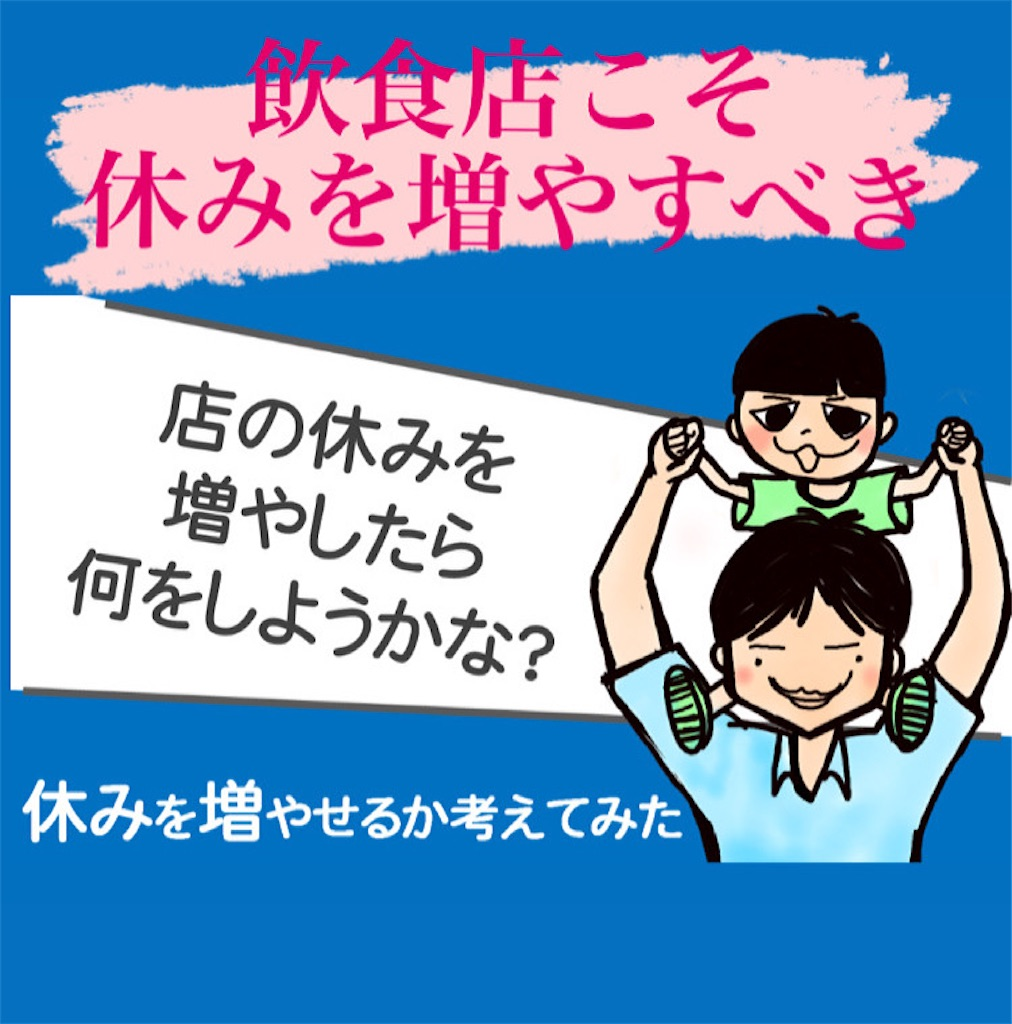 f:id:naoki3244:20210302152411j:image