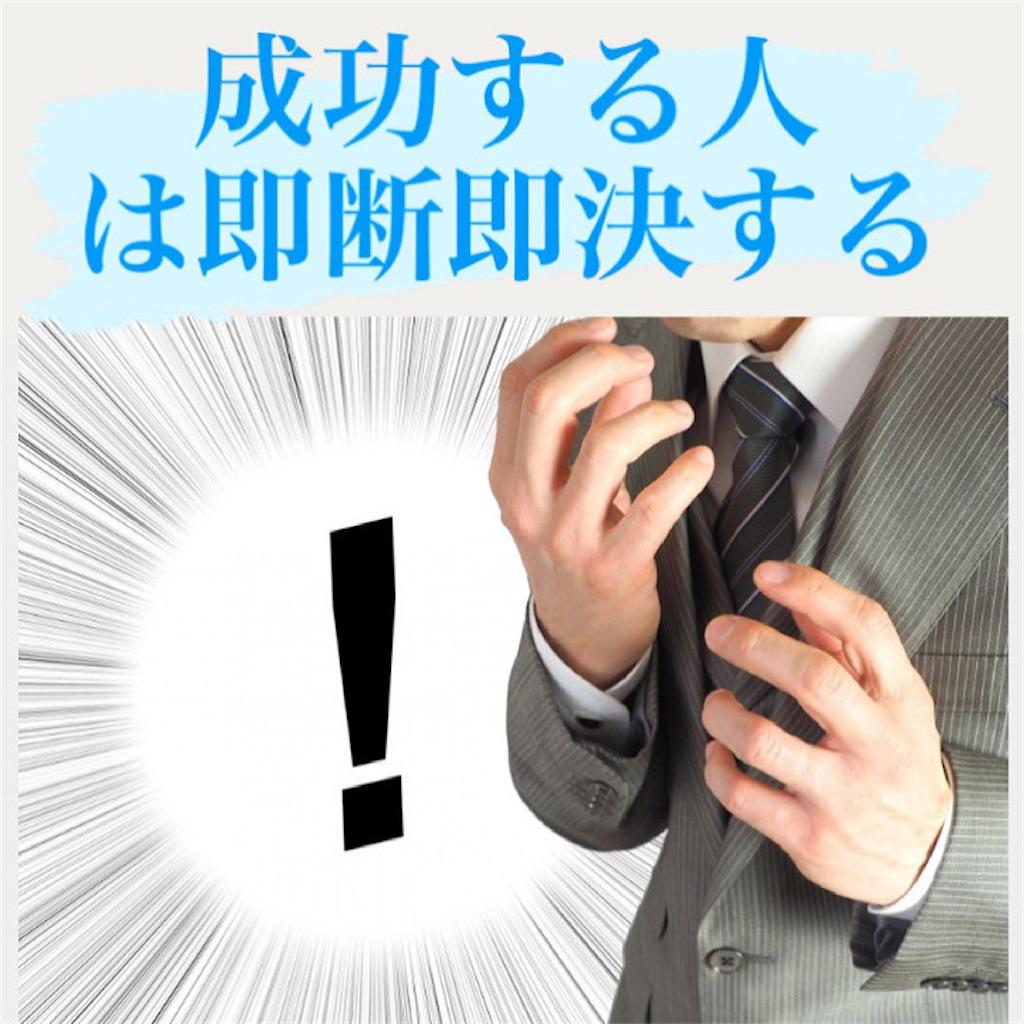 f:id:naoki3244:20210304070942j:image