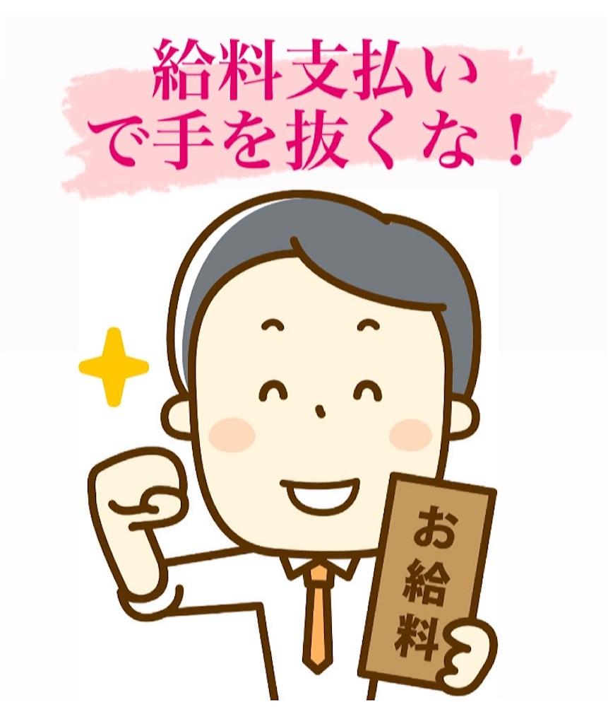 f:id:naoki3244:20210305152631j:image