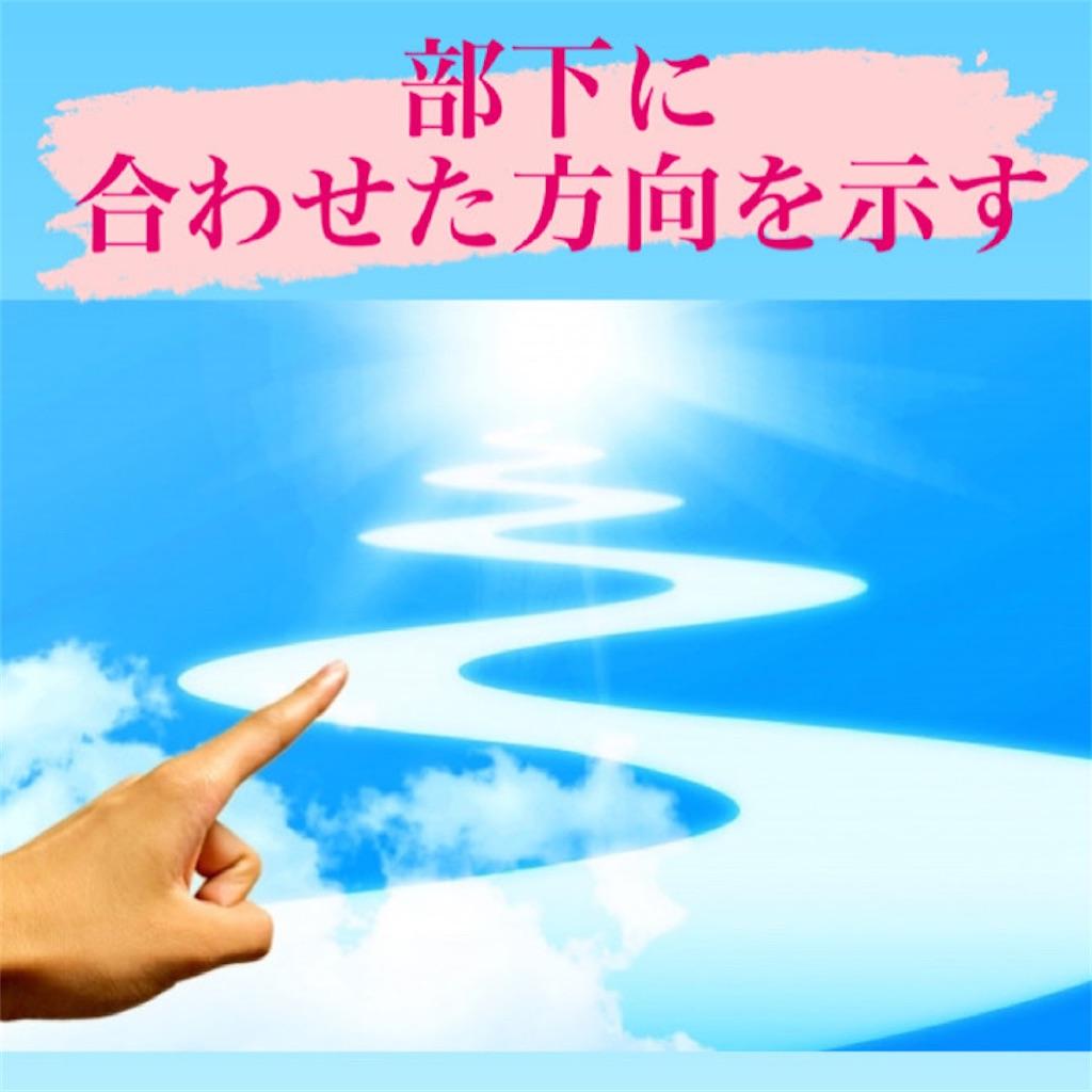 f:id:naoki3244:20210309070521j:image