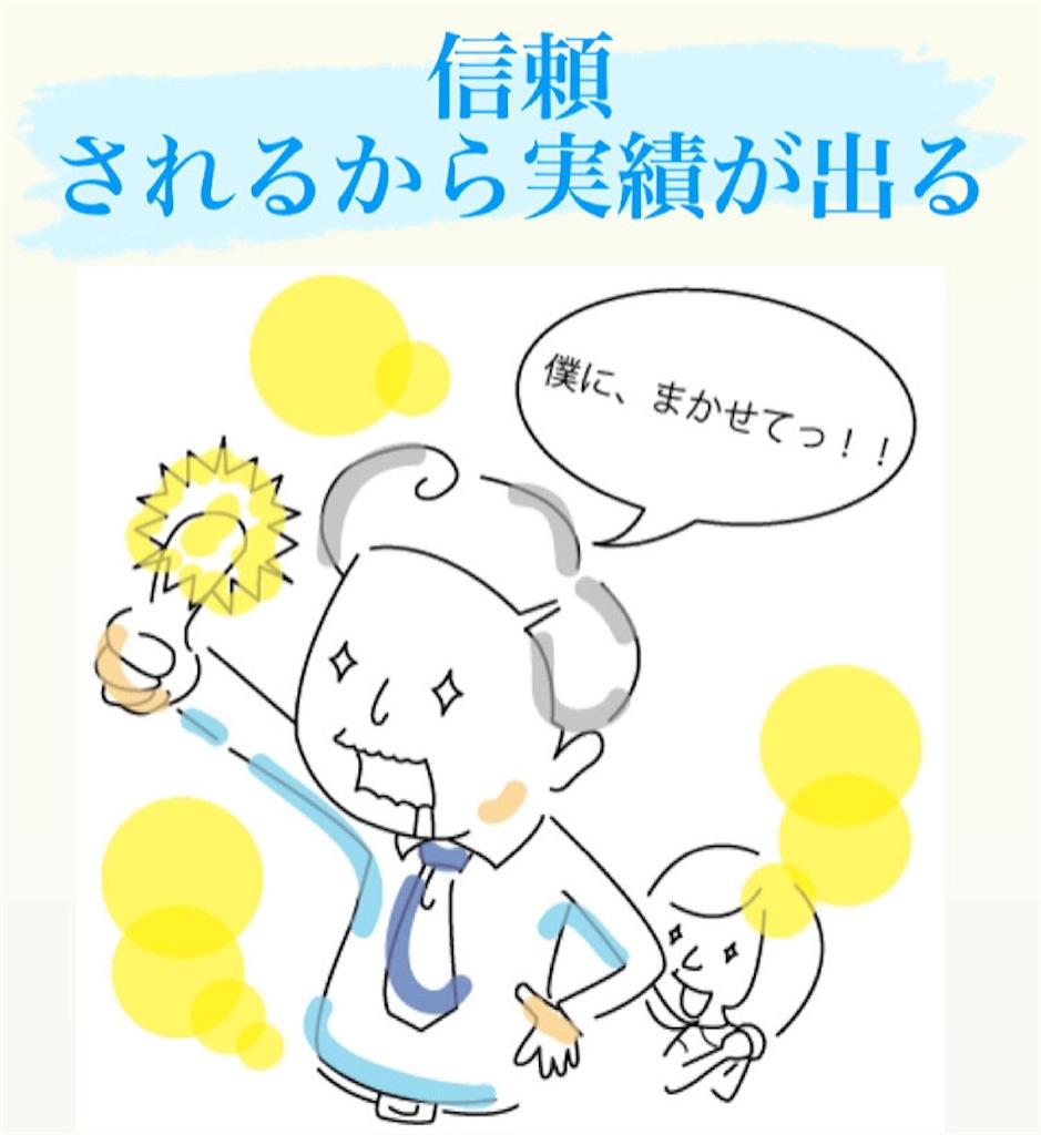 f:id:naoki3244:20210311070519j:image