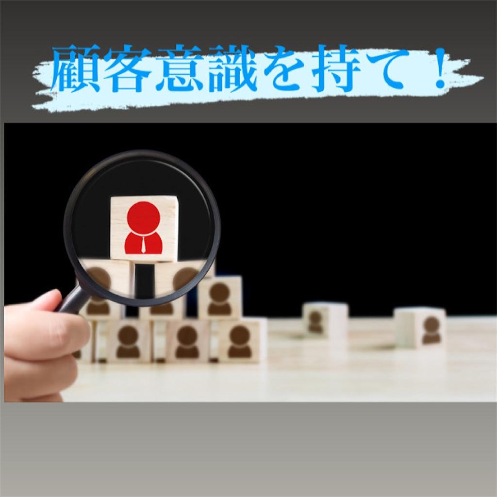 f:id:naoki3244:20210317072456j:image