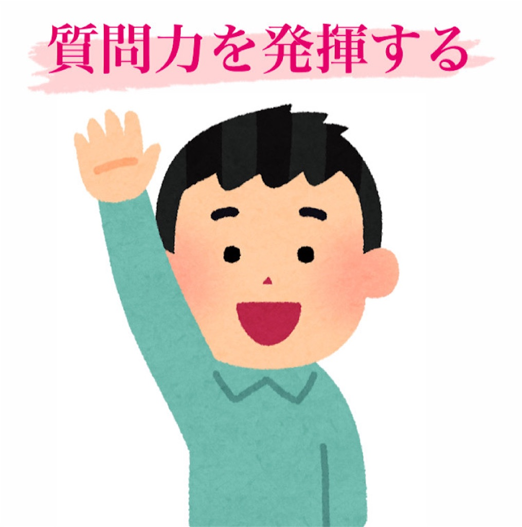 f:id:naoki3244:20210317152719j:image