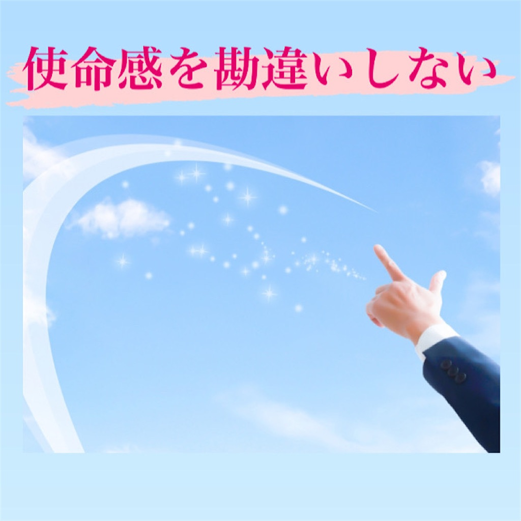 f:id:naoki3244:20210319072634j:image