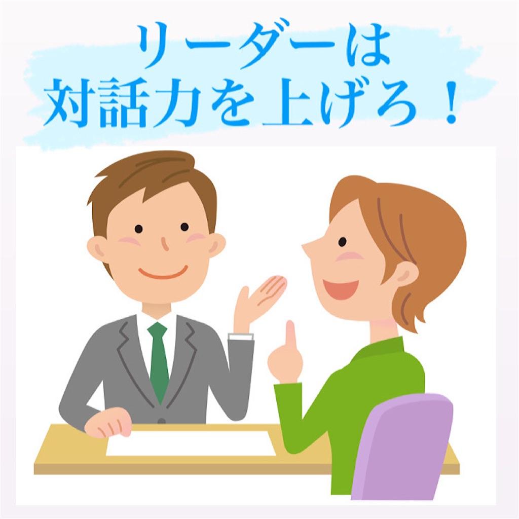 f:id:naoki3244:20210320072639j:image