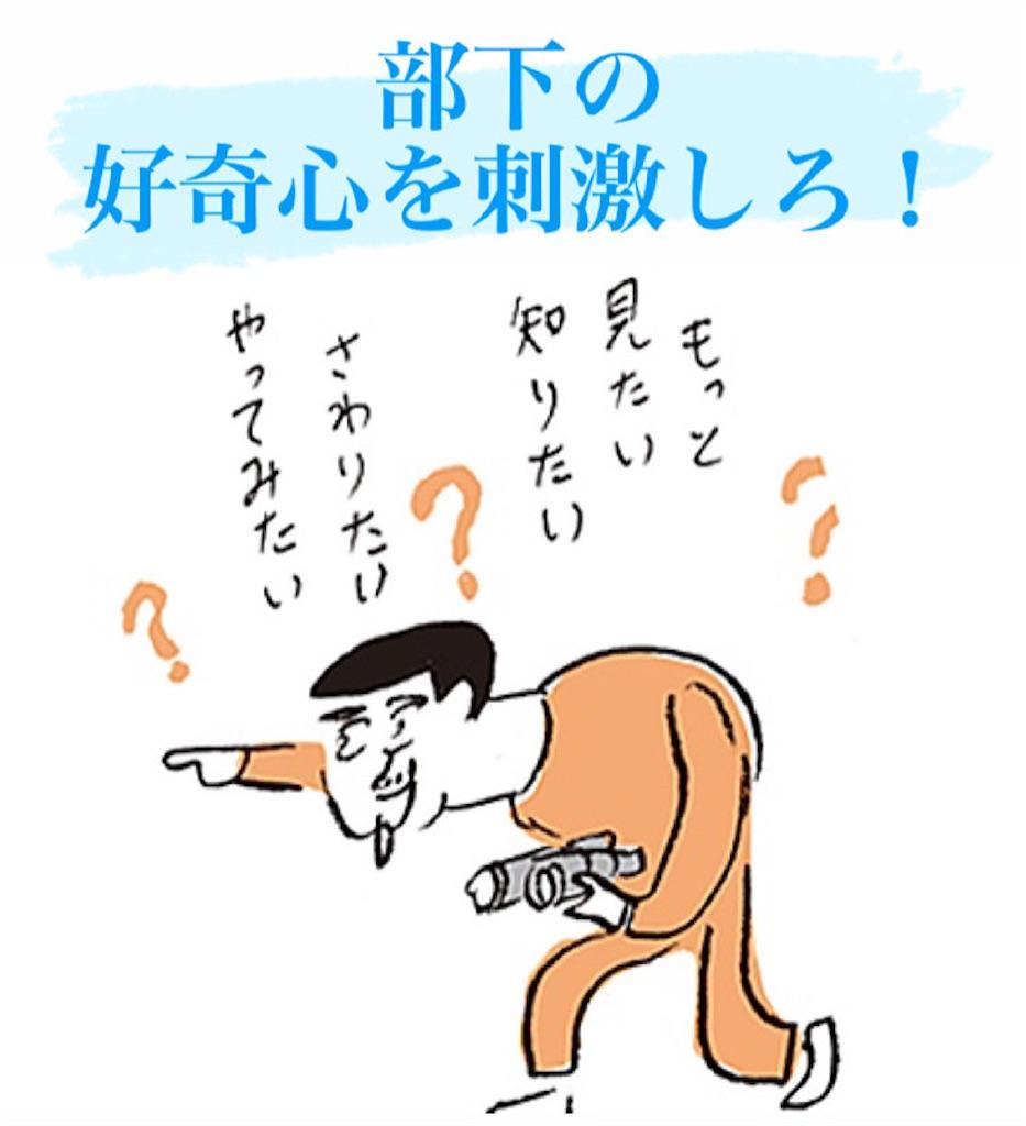 f:id:naoki3244:20210322072710j:image