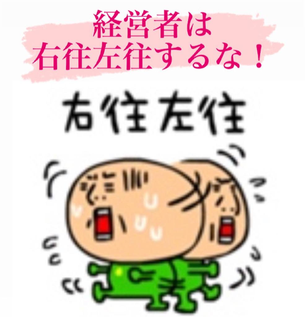 f:id:naoki3244:20210326072134j:image