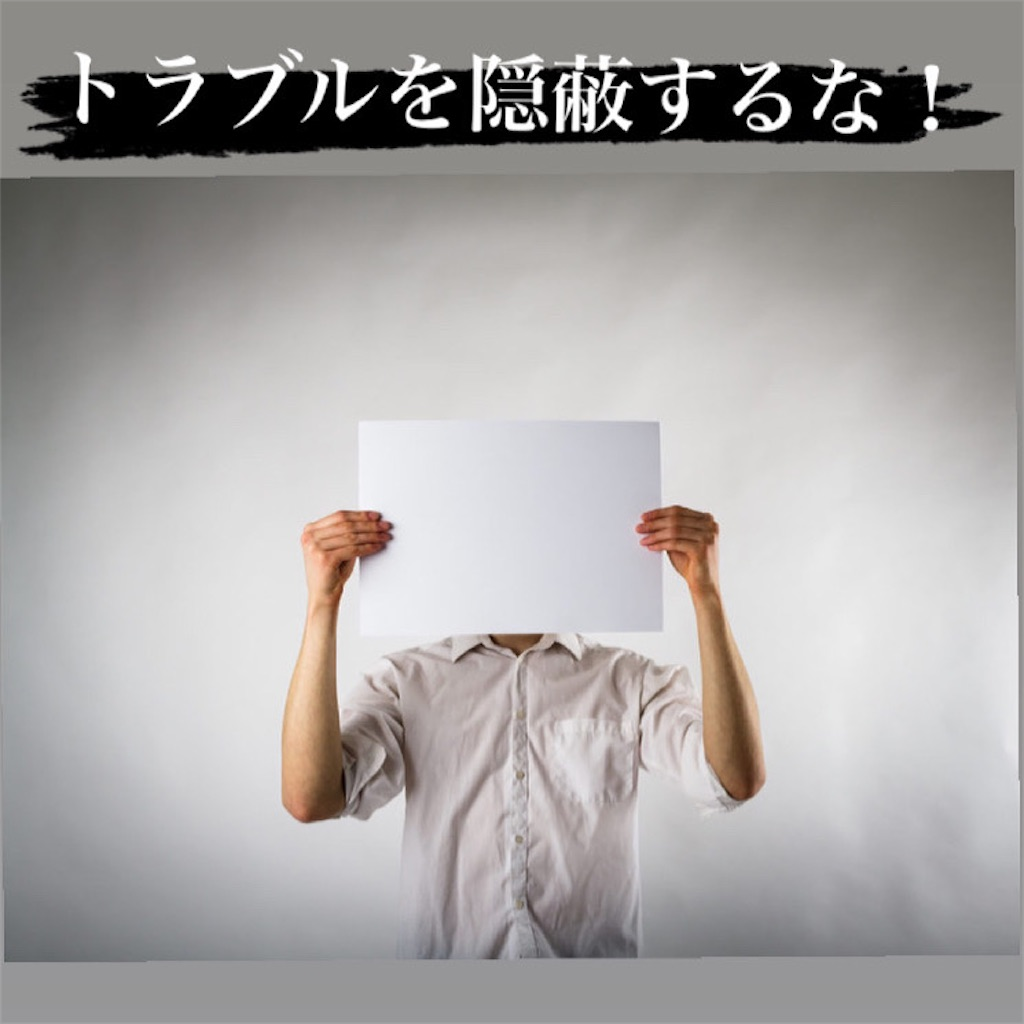 f:id:naoki3244:20210327072558j:image