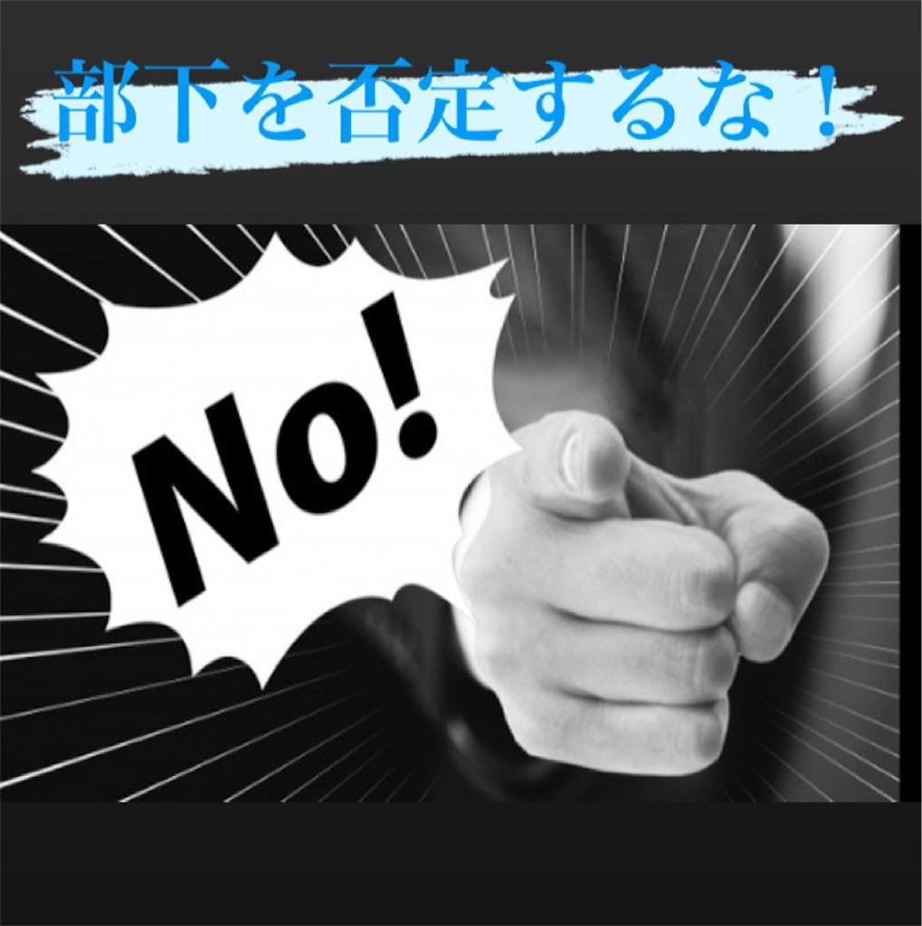 f:id:naoki3244:20210329072713j:image