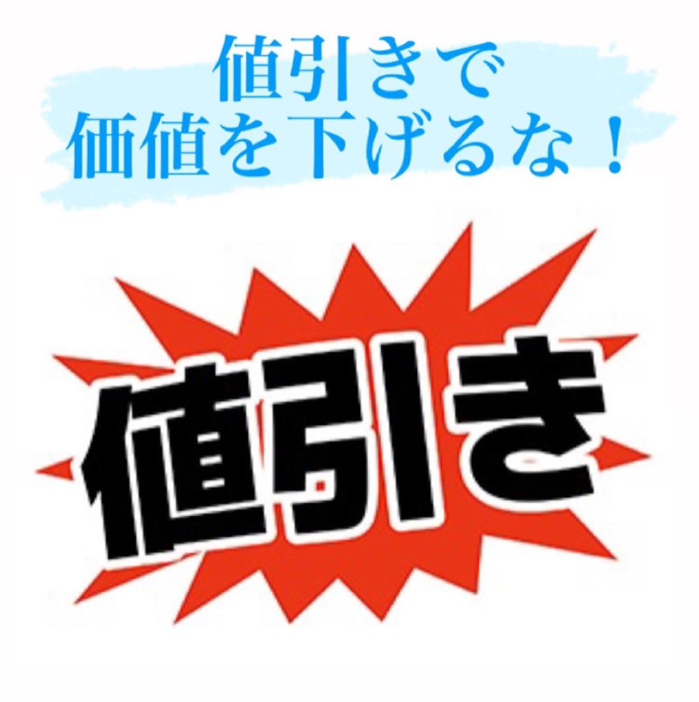 f:id:naoki3244:20210331152540j:image