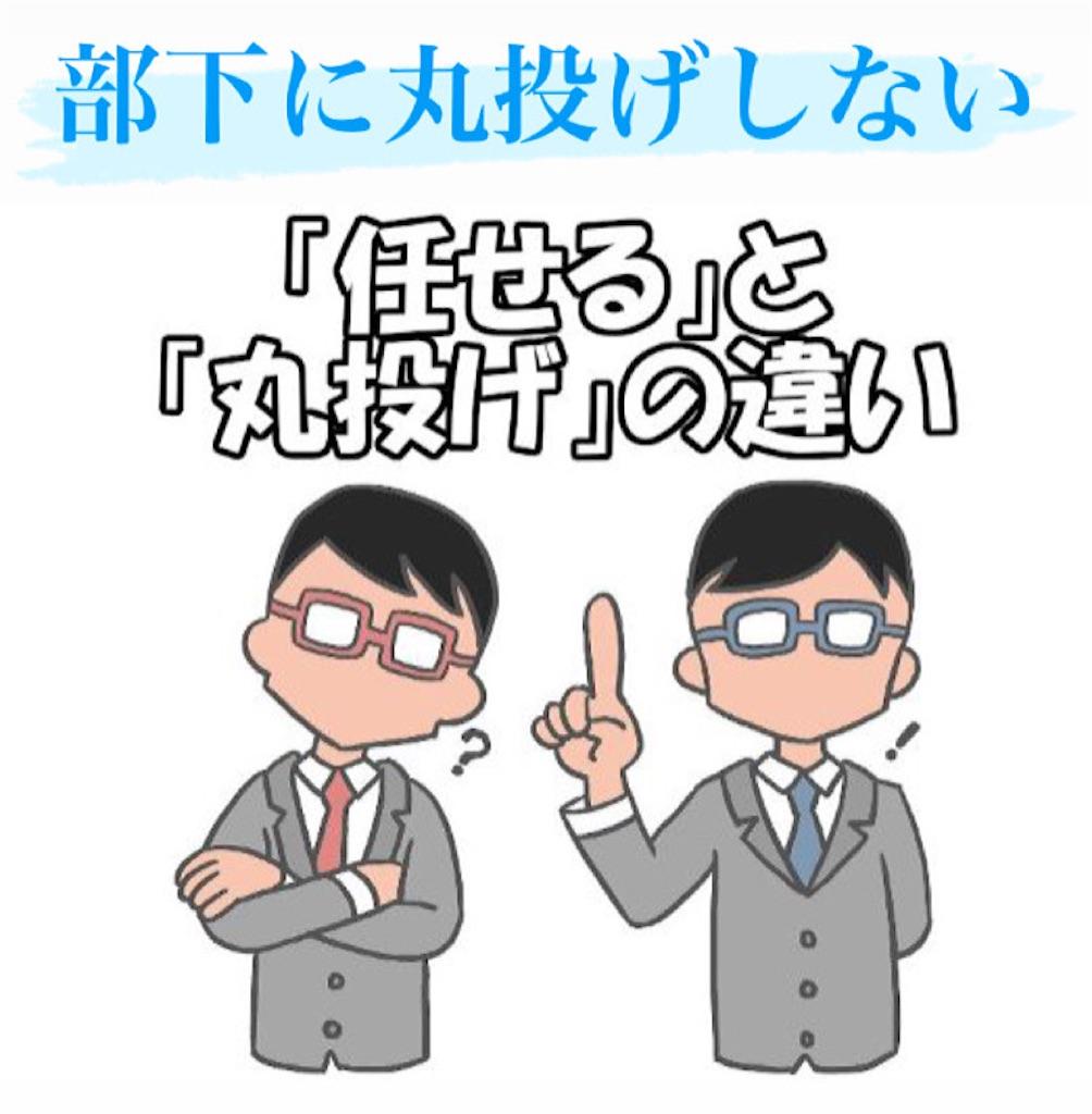 f:id:naoki3244:20210401072743j:image