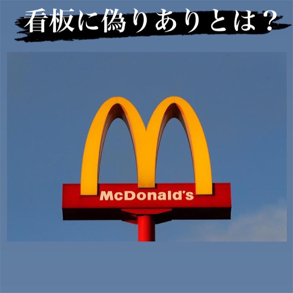 f:id:naoki3244:20210402152521j:image