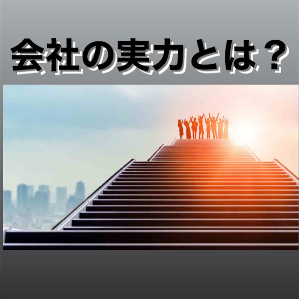 f:id:naoki3244:20210403072620j:image