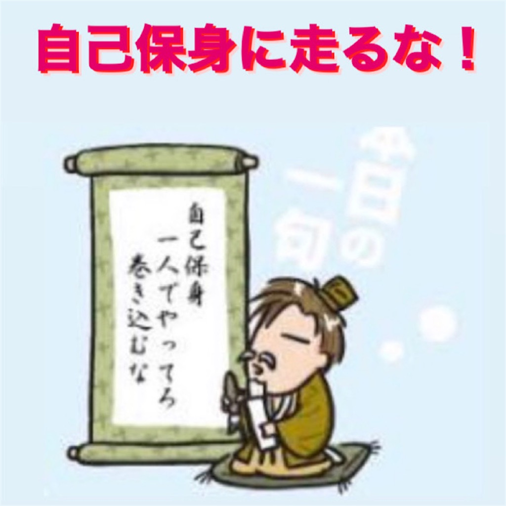 f:id:naoki3244:20210406072002j:image