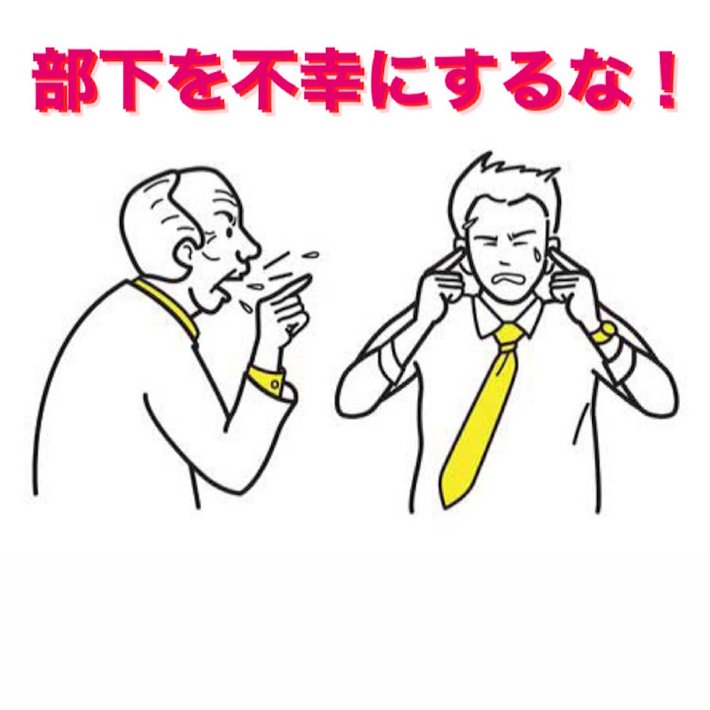 f:id:naoki3244:20210407072042j:image