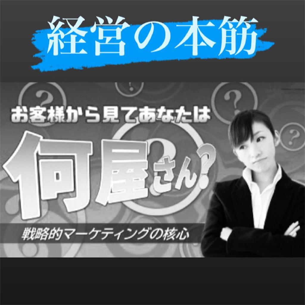 f:id:naoki3244:20210409152907j:image