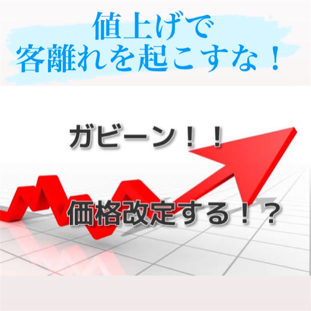 f:id:naoki3244:20210413152917j:image