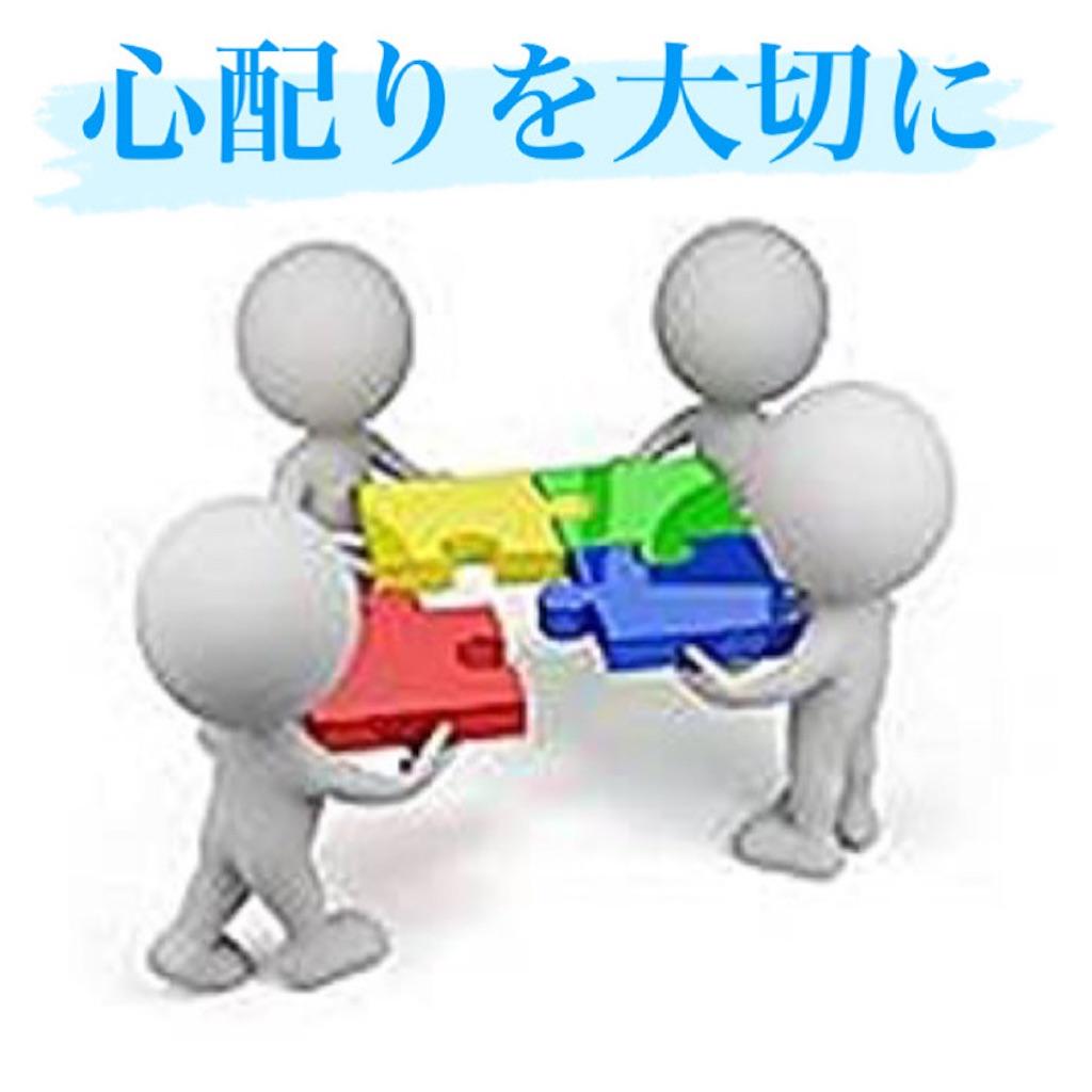 f:id:naoki3244:20210416072704j:image