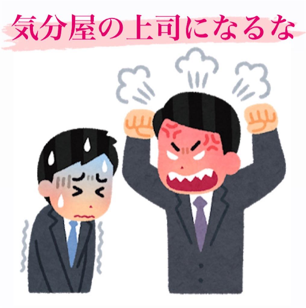 f:id:naoki3244:20210419072245j:image