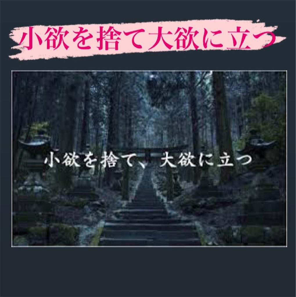 f:id:naoki3244:20210421072223j:image