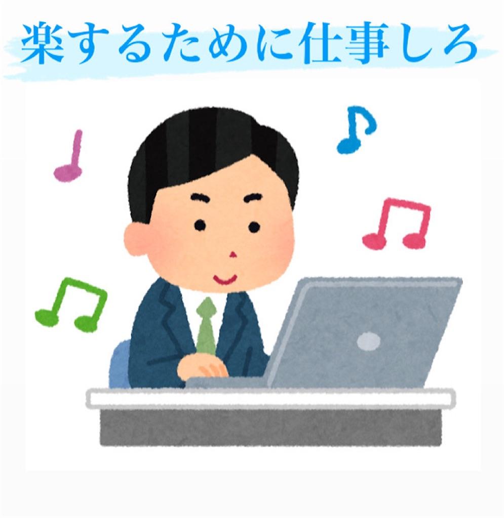 f:id:naoki3244:20210423072621j:image
