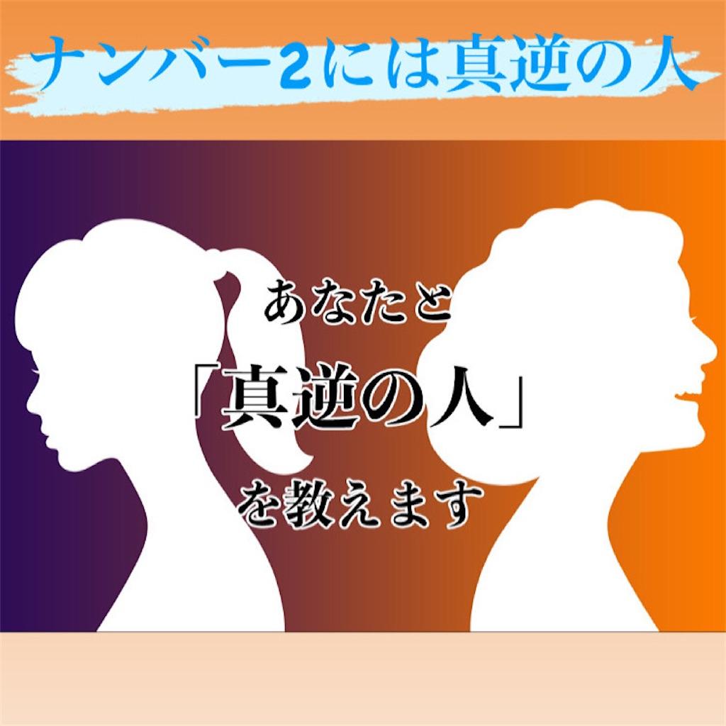 f:id:naoki3244:20210424072632j:image
