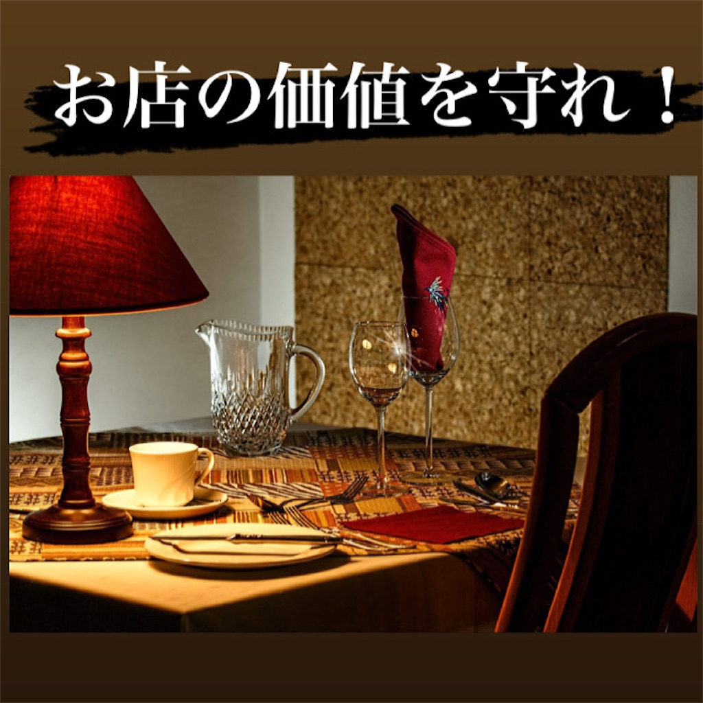 f:id:naoki3244:20210426152405j:image